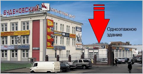 Ремонт телефона fly в измаилово - ремонт в Москве запчасти к фотоаппаратам fujifilm